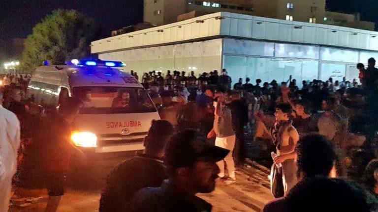 Iraqi Hospital Fire